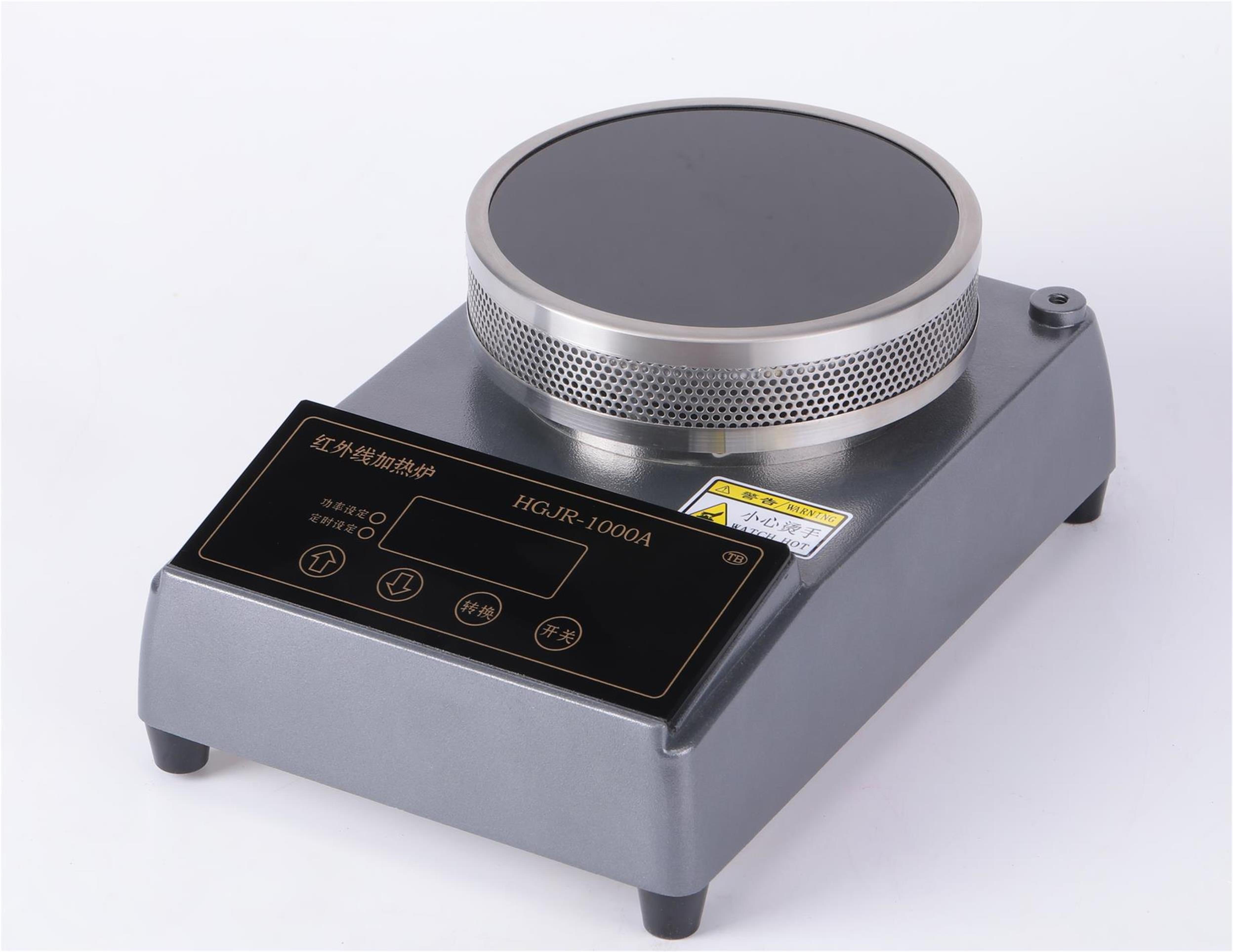 红外线加热炉    HGJR-1000A