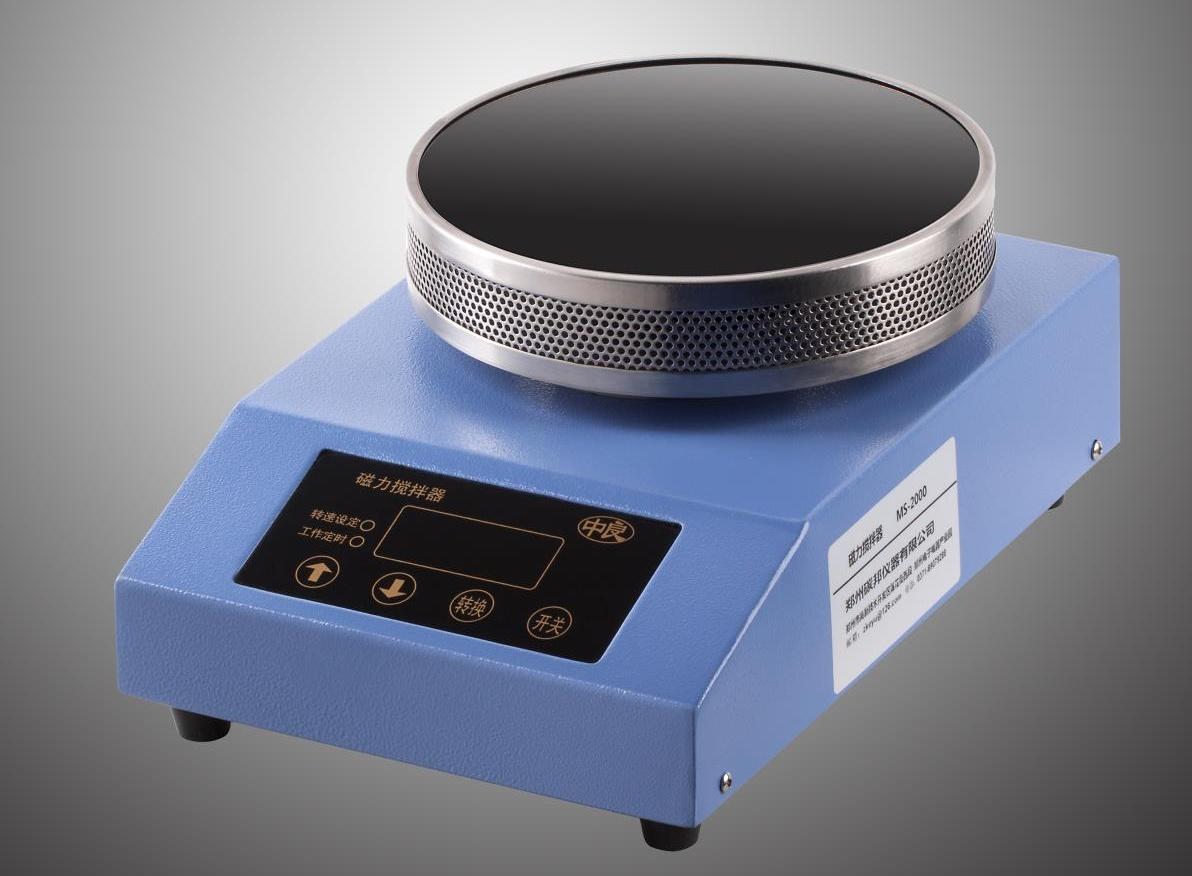 磁力搅拌器  MS-2000